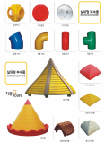 PLAYGROUND EQUIPMENT_INDOOR_OUTDOOR_