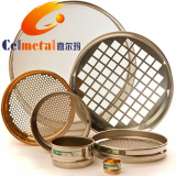 Test Sieve_ Vibrating Sieve_ wire mesh Sieve_ Free sample