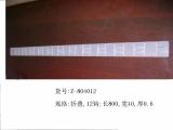 flex clip strip