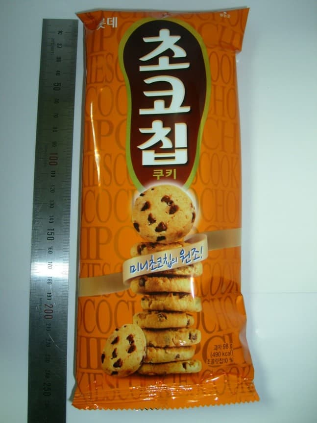 CHOCHO CHIP COOKIE