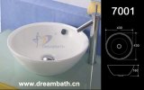 Small bath sink