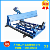 Plough type Belt Discharger for belt conveyor