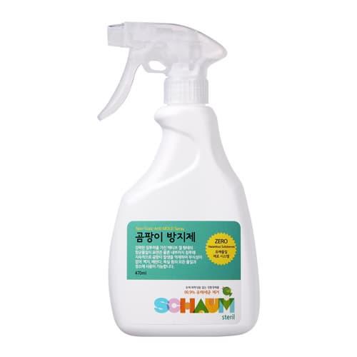 Non Toxic Anti Mold Mildew Spray