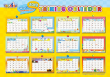 My First Talking Calendar (Y2013)