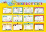 My First Talking Calendar (Y2013)