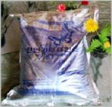 Hydride Ion Liquid, Organic Chemicals