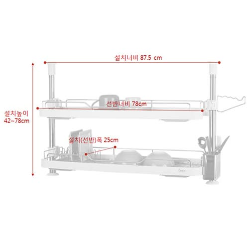 Harmony Post Type Two tier Shelves 800