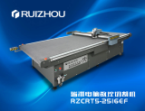 RZCRT5_2516EF Double_head CNC intelligent cutting machine
