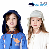 _SUNGLADE_ Kids UV Sound Aqua Cap