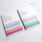 2017 A5 Monthly Planner