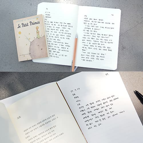 Cherishable Notebook