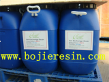 NITRATE REMOVAL ION EXCHANGE RESIN