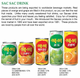 LOTTE FRUIT DRINK AND JUICE