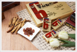 Korean Red Ginseng Sliced Gold