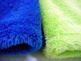 corarl fleece blanket