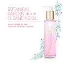 Ettang Botanical Garden Cleansing Oil