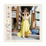 IU - FLOWER BOOKMARK (SPECIAL REMAKE ALBUM)