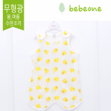 baby sleep vest SUMMER