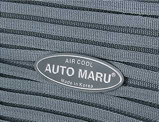 Air Cool Seat Cover From UB AUTO CO LTD B2B Marketplace