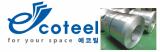 clad steel(Ecoteel)