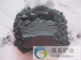Cosmetics grade Tourmaline powder