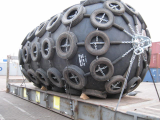 Ship Pneumatic Rubber Fender