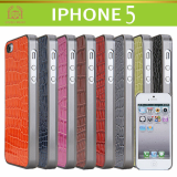 IPHONE5 Mobile Phone Case,Smartphone,Cell Phone Case,Apple [LovelyHeart Korea Co., Ltd]