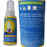 Micro Cleaning fluid