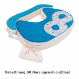 Nursing Cushion