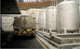 storage tank (1).JPG