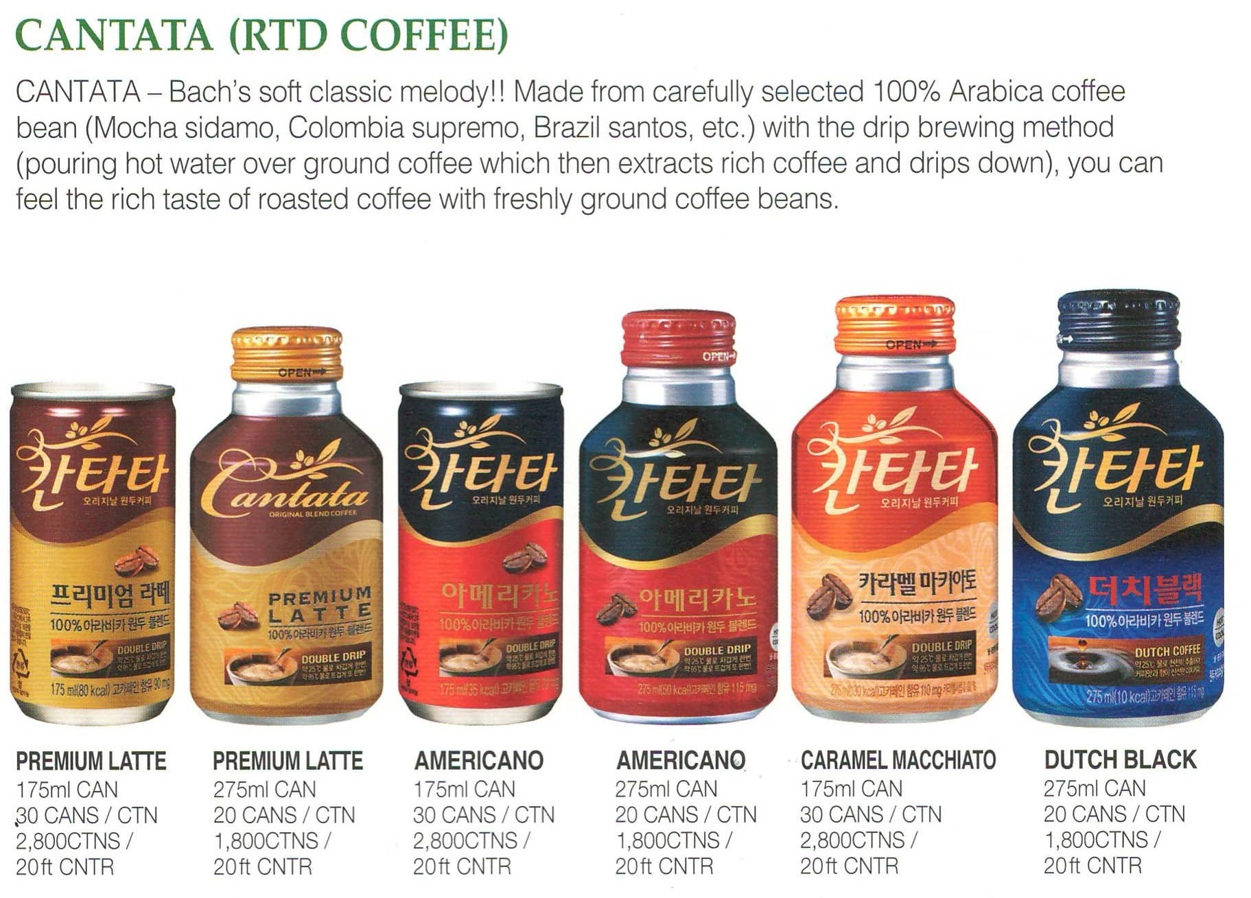 LOTTE RTD COFFEE_CANTATA_ LET_S BE_