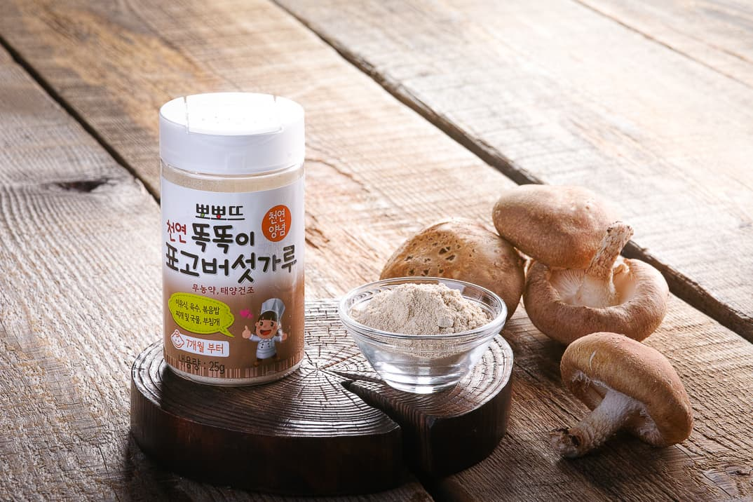 Baby food Ingredients _ Natural shiitake powder