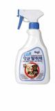 Aroma Deodorant