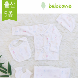 gift set for a newborn baby bamboo 5set