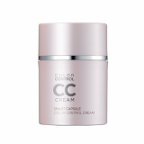 It Smart Face Cream capsule Cece