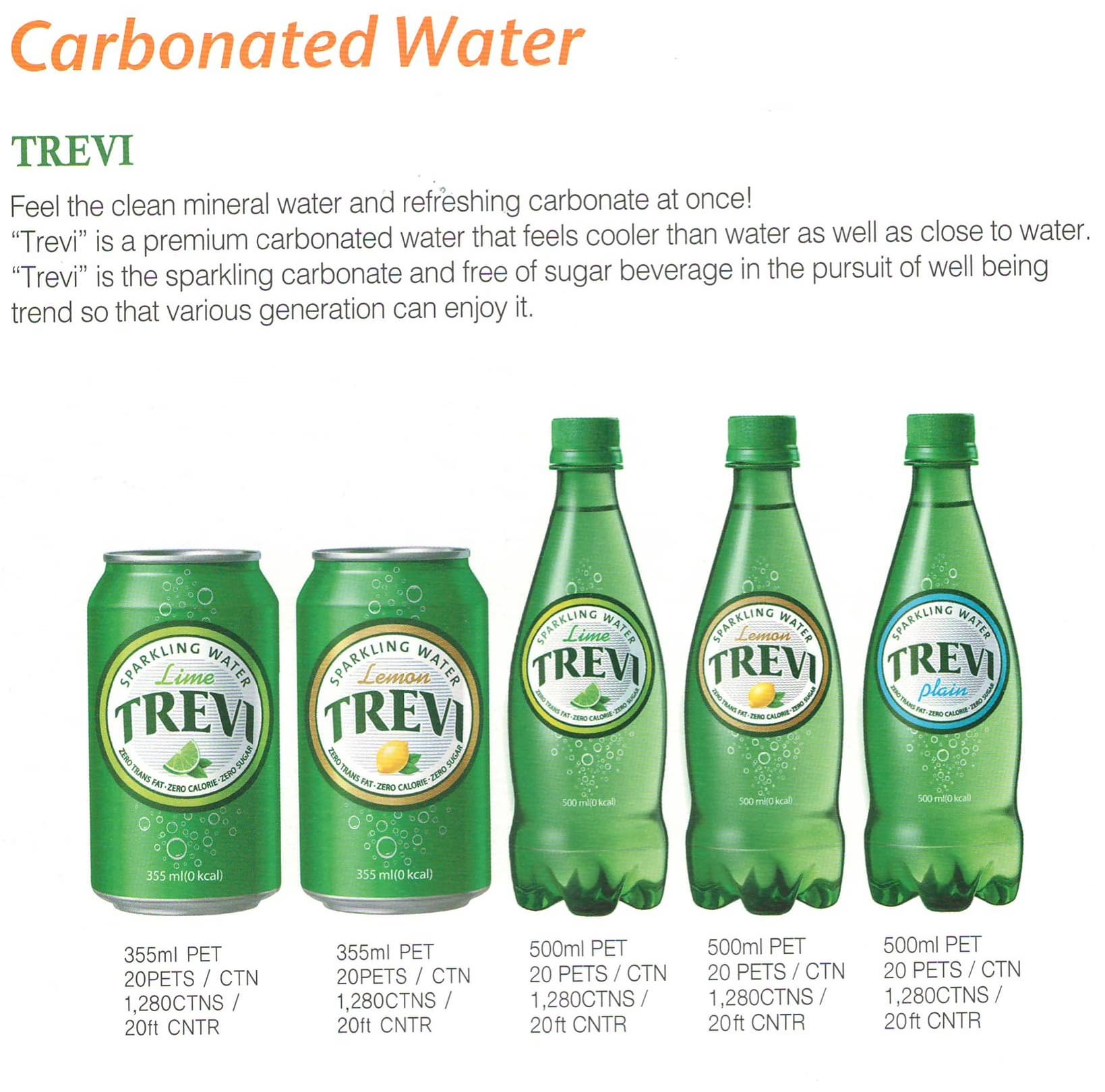 LOTTE ICIS_MINERAL WATER__ LOTTE TREVI_CARBONATED WATER_