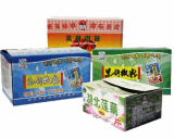 Carton box for food packaging