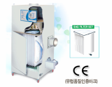 dust collector / bag filter type - MS Series
