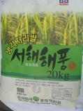 Rice[JOYNET]