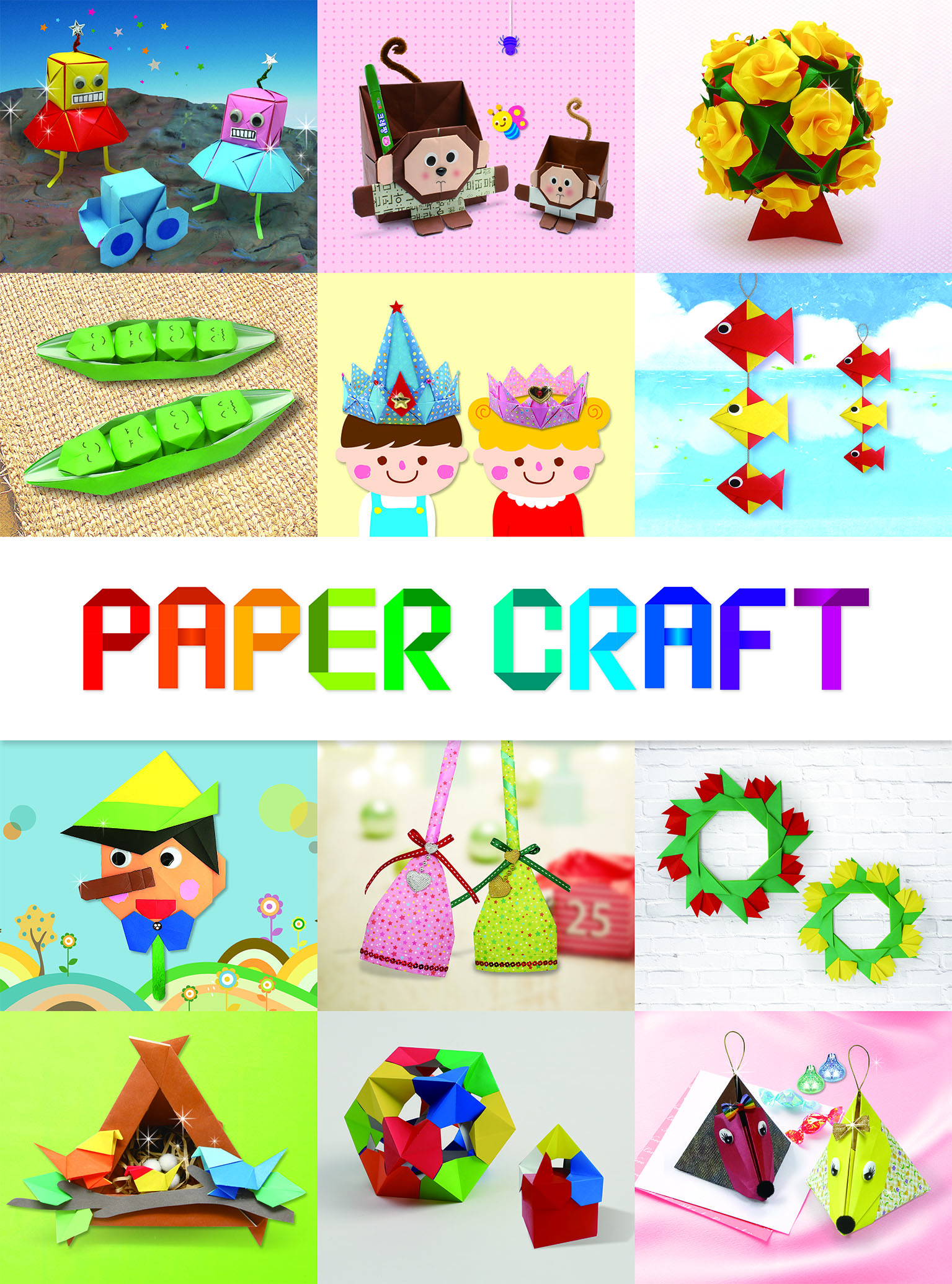 PAPER FOLDING SERIES