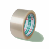 Eco friendly OPP water-based tape