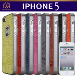 IPHONE5 Cell Phone Case,Mobile Phone Case,Smartphone Case [LovelyHeart Korea Co., Ltd]