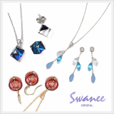 Swanee Jewelry Set (S Code)
