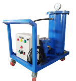 Filtration Machine for Hydraulic _ Compressor Oil