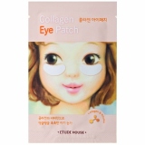_ETUDE HOUSE_ COLLAGEN EYE PATCH AD