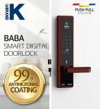 Smart card door lock wooden door BABA_8300