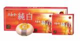 Dae Jang Geum Red Ginseng Soap