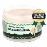 Green piggy Collagen Jella pack