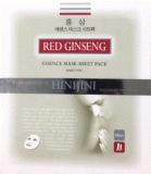 _Skin Care_ Korean High Quality Facial Essence Mask Pack