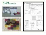DIY KIT Chogakbo_Sewing semi_product_